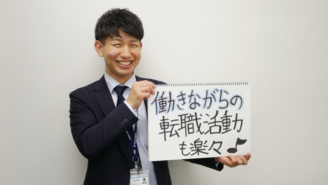 【東陽町】3月オープンの新事業所の放課後デイサービス 502095158