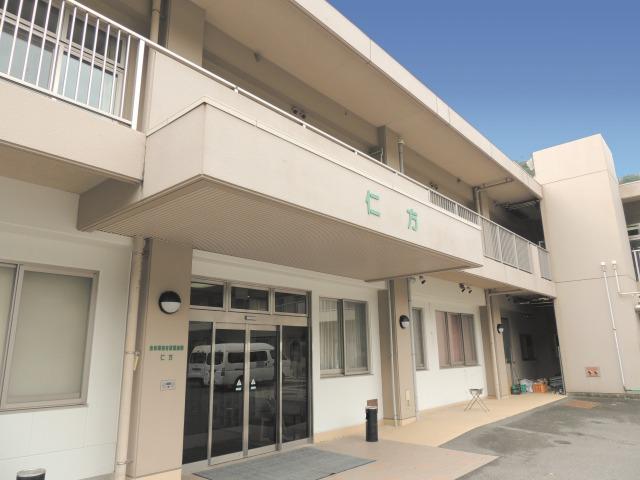 社会福祉法人三篠会 障害者支援施設仁方