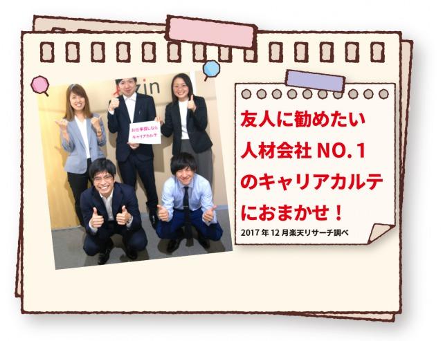 【新宿区の老健】月給26万以上!高田馬場駅より徒歩8分♪(47767)