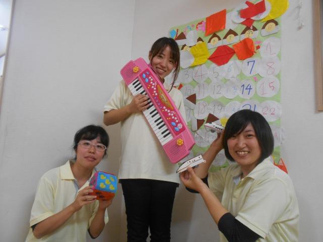 第2教室オープニングスタッフおよび第1教室拡充!指導員募集!!