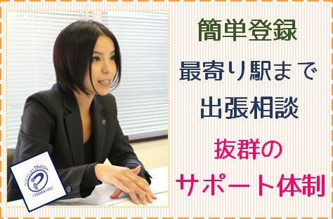 【介護staff】流山市/平和台駅などの介護施設 子育てママさん活躍中!FB-b