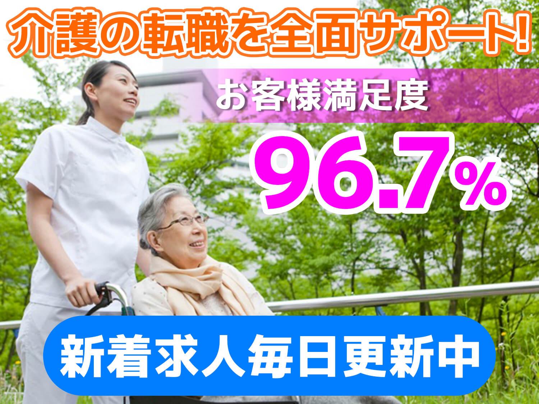 【賞与3.9ヵ月分!】竹ノ塚の特別養護老人ホームにて介護職☆
