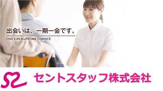 【西大垣駅・お車】ユニット個室♪綺麗なショートステイ♪《大垣市・派遣》