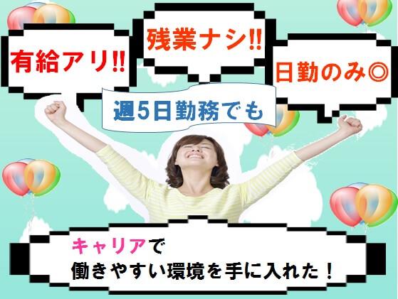 【介護staff】下関市/長府駅などの介護施設 ブランク歓迎!徹底サポート!KS-b