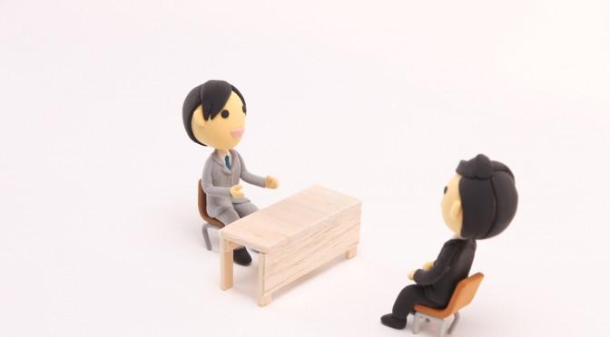 【転職ノウハウ】介護職・ヘルパーの退職理由の例、会社への伝え方