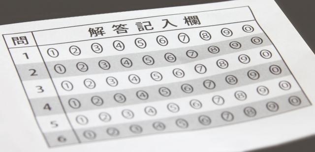 「国家試験」の画像検索結果