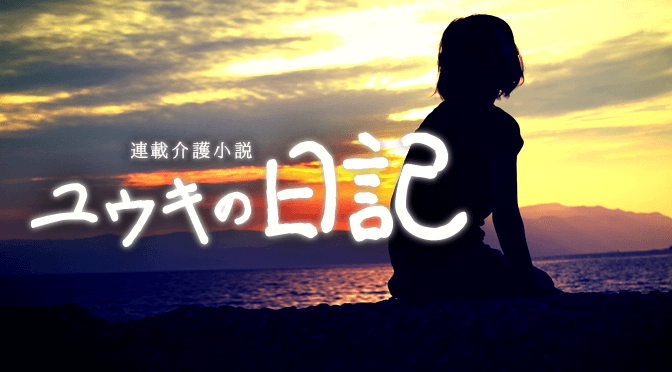 jinzai-363-02